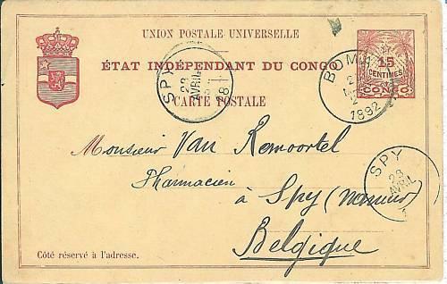 02425 CONGO - POSTAL STATIONERY - 1892