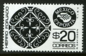 MEXICO Exporta 1127Var $20P Wroght Iron 36.5mm Unwmkd Paper 5 MINT, NH. VF