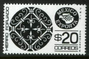 MEXICO Exporta 1127Var $20P W Iron 36.5mm Unwmkd Paper 5 MNH