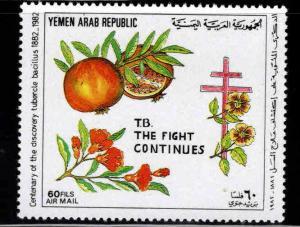 Yemen Scott C112 MNH** 1982 TB stamp