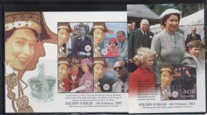 Lesotho 1308-9 Queen Elizabeth's Golden Jubilee Mint NH