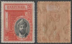 Zanzibar 193650c Silver Jubilee of Sultan MH
