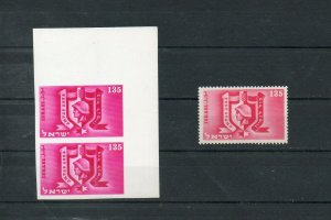 Israel Helmet Essay Imperforated Pair and Perforated Single MNH!!