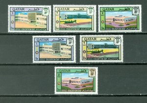 QATAR SCARCE EDUCATION 1966 ...MI#150-155...MNH