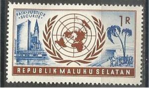 INDONESIA, Maluku Selatan, 1r MNH  Bogus stamps.
