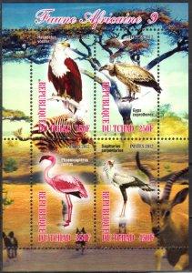 Chad 2012 Birds (3) MNH Cinderella !