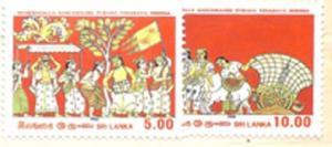 Sri Lanka 793-4(M)