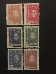 1945 China MEMORIAL stamp, set sun yat-sen, Genuine, rare, list 896