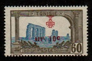 Tunisia #B32  MNH  Scott $10.50