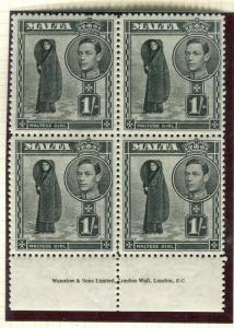 MALTA; 1938 early GVI issue fine Mint hinged Marginal Block of 4, 1s. value