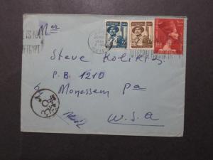 Egypt 1956 Airmail Cover to USA / Censor Mark - Z10043