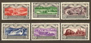 Egypt #467-72 NH Transportation & Communication