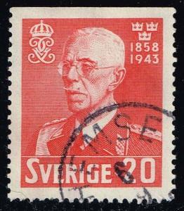 Sweden #341 King Gustav V; Used (1.10)