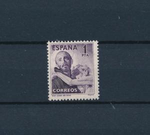 [57493] Spain 1950 San Juan de Dios MNH