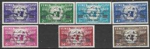 Yemen  Mi 13-9 Free Yemen Overprints  MNH  United Nations 15th Anniversry  1960