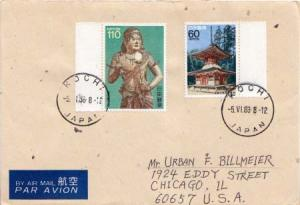 Canada, Airmail, Art, Canada Saskatchewan