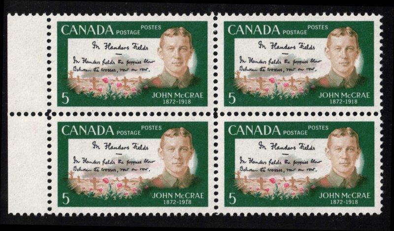 CANADA - 5c John McCrae - SC487 Mint NH Block 1968