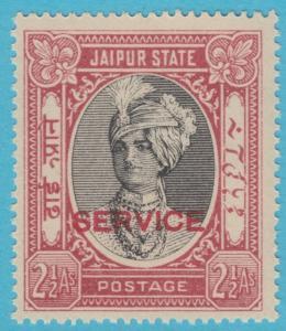 INDIA JAIPUR O26 SG O27  MINT NEVER HINGED OG ** NO FAULTS EXTRA FINE !