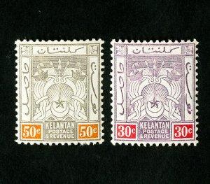 Kelantan Stamps # 7-8 VF OG NH Catalog Value $45.00