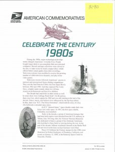 USPS COMMEMORATIVE PANEL #593 CELEBRATE THE CENTURY 1980S #3190