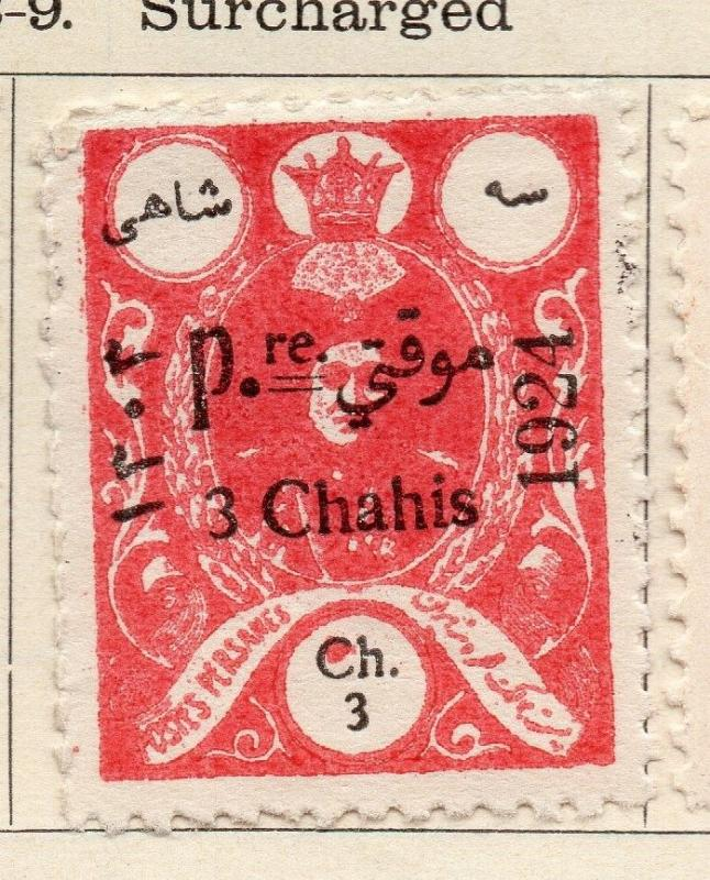 Middle East;  1924 Provisional Issue Mint Hinged 3ch. Surcharged Optd 140188