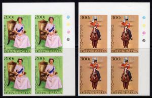 Upper-Volta 1977 Sc#436/437  Silver Jubilee Block of 4 IMPERF.MNH