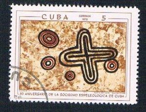 Cuba Anniversary 5p - pickastamp (AP104103)