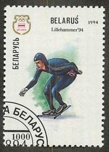Belarus 79 Used VF
