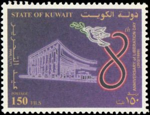 1999 Kuwait #1440-1441, Complete Set(2), Never Hinged