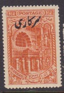 India: Hyderabad #o51 MH