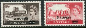 OMAN # 63 - 64 VF Never to Light Hinged Issues - QUEEN ELIZABETH WINDSOR - S5677