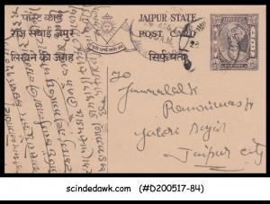 JAIPUR STATE - 1946 1/2a MAHARAJA POSTCARD - USED British Indian States