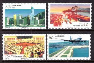 China 2741-2744 MNH VF