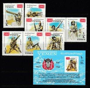 Yemen 1965 Military Equipment set (Mint Never Hinged) Nice