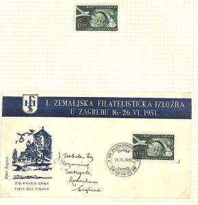 SA781 1951 YUGOSLAVIA Zagreb Exhibition Album page from old-time collection