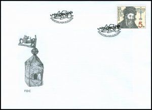 Slovakia 1994 FDC 47 Celebrated Persoanlities II - Chatam Sófer