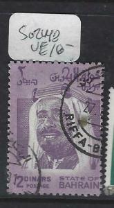 BAHRAIN  (PP2503B)  2D     SG  248        VFU
