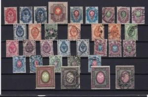 EARLY RUSSIA  STAMPS  R 3352