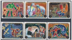 Ajman MNH Set Of 6 Baron Munchhausen Fairy Tales