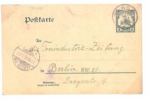 D126 1906 German Colonies TANGANYIKA *Tanga* CDS Deutsch-Ostafricka YACHT Card