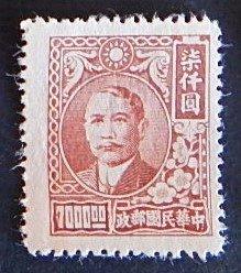 China, (35-17-Т-И)