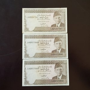 3v Banknotes Consecutive AUNC 5 Rupees 1993 Pakistan P38 Sign by Dr. M. Yaqub