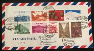 1965 Toshima Japan Airmail Colorful Cover To Bietterfeld Germany