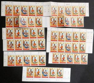 EDW1949SELL : ST HELENA 1989 Scott #509 Military. 10 Strips of 5. VF MNH Cat $75