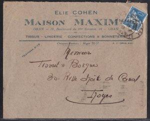 Judaica Jewish Cover Oran Algeria Algerie 1938 - ELIE COHEN MAISON MAXIM