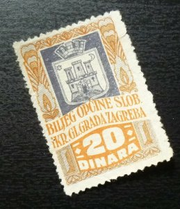 Croatia ZAGREB Yugoslavia Local Revenue Stamp 20 DINARA B62