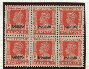 PAKISTAN; 1947 early GVI Optd. issue fine MINT MNH 2a.BLOCK