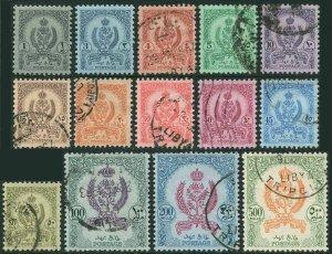 Libya 192,194-206,MNH.Mi 91/106. Emblem 1955.Tripolitania,Cyrenaica,Fezzan,Crown