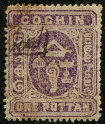 India - Cochin SC# 4A  (SG# 9) State Seal, 1p light cancel
