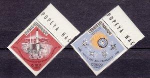 J27650 1966 paraguay hv,s of set mnh #925-6 space